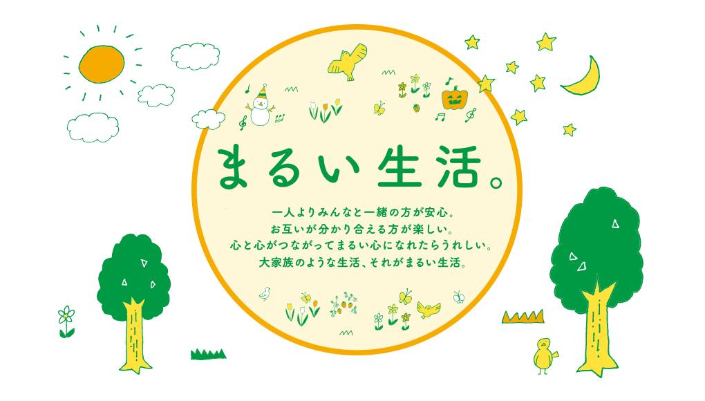 02_carousel_05